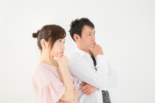 調停 調整 夫婦 関係 離婚調停とは?離婚調停の流れと必要書類、申立て方法、期間、費用を弁護士が解説|法律事務所オーセンス